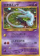 トレーディングカード・テレカ, トレーディングカードゲーム ()015 151B