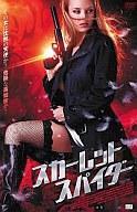 【中古】洋画DVD スカーレット・スパイダー 【05P30May15】【画】