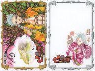 トレーディングカード・テレカ, トレーディングカード 1824!P27.5 01-14