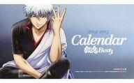 【中古】カレンダー 銀魂 2014年度特製卓上カレンダー 「CD 銀魂 BEST3」 アニプレックス特典