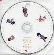 アニメ, その他 CD 6 CD
