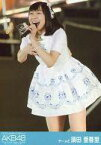 【中古】生写真(AKB48・SKE48)/アイドル/SKE48 須田亜香里/映画「DOCUMENTARY OF AKB48 The time has come 少女たちは、今、その背中に何を想う?」入場者先着特典
