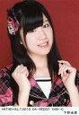 【中古】生写真(AKB48・SKE48)/アイドル/HKT48 下野由貴/HKT48×B.L.T.2013 04-RED07/046-C