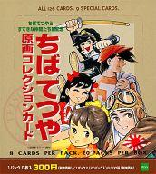トレーディングカード・テレカ, トレーディングカードゲーム 2524!P26.5 BOX