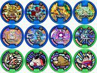 【中古】妖怪メダル [コード保証無し] 全12種セット 「妖怪ウォッチ 妖怪メダル零(ゼロ)ラムネ2」 <食玩>【02P24Oct15】【画】