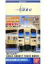 【中古】Nゲージ(車両) 東武鉄道8000系 セイジクリーム(2両セット) 「Bトレインショーティー」