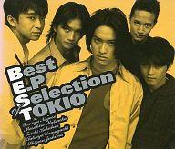 【中古】邦楽CD TOKIO / Best E.P Selection of TOKIO(状態:歌詞カード状態難)【10P13Dec14...