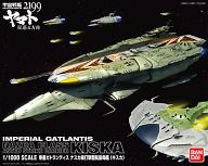 "[Pre] 1 / 1000 Nazca class blow-air air carrier Kiska ""space battleship Yamato 2199] [02P06Aug16] [Picture]"