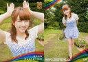 【中古】アイドル(AKB48・SKE48)/NMB48トレーディングコレクション N070 : 村重杏奈/ノーマルカード(ロケーション Rainbow ver.)/NMB48 トレーディングコレクション