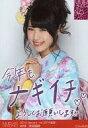 【中古】生写真(AKB48・SKE48)/アイドル/NMB48 渋谷凪咲/2014.January-rd [2014 福袋]