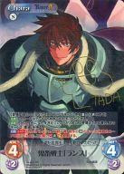 【中古】カオス/SP/Chara/無/ブースターパック ランス9 ヘルマン革命 AL-001 [SP] : (ホロ)...