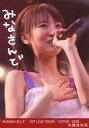 【中古】生写真(AKB48・SKE48)/アイドル/AKB48 佐藤由加理/AKB48×B.L.T. 1ST LIVE TOUR-1ST08/008