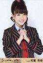 【中古】生写真(AKB48・SKE48)/アイドル/HKT48 村重杏奈/上半身・両手合わせ/HKT48九州7県ツアー〜可愛い子には旅をさせよ〜 会場限定販売生写真