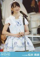 【中古】生写真(AKB48・SKE48)/アイドル/SKE48 松井玲奈/映画「DOCUMENTARY OF AKB48 The time...