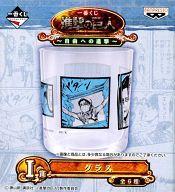 コレクション, その他 2524!P26.5() () I