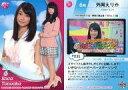 【中古】コレクションカード(女性)/BBM アイドリング!!!オフィシャルトレーディングカードング!!!2015 24 : 外岡えりか/レギュラーカード/BBM アイドリング!!!オフィシャルトレーディングカードング!!!2015
