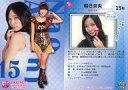 【中古】コレクションカード(女性)/BBM アイドリング!!!オフィシャルトレーディングカードング!!!2015 52 : 朝日奈央/レギュラーカード/BBM アイドリング!!!オフィシャルトレーディングカードング!!!2015