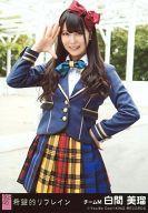 トレーディングカード・テレカ, トレーディングカード (AKB48SKE48)NMB48 CD