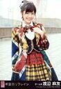 【中古】生写真(AKB48・SKE48)/アイドル/AKB48 渡辺麻友/CD「希望的リフレイン」劇場盤特典【エントリーでポイント10倍!(3月11日01:59まで!)】