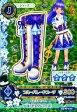 【中古】アイカツDCD/シューズ/クール/「アイカツ!9ポケットバインダーセット NEW STAGE」 15 SP-011 : ブルーパレードブーツ/氷上すみれ