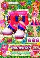 【中古】アイカツDCD/シューズ/キュート/「アイカツ!9ポケットバインダーセット NEW STAGE」 15 SP-008 : ピンクパレードショートブーツ/大空あかり