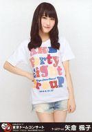 【中古】生写真(AKB48・SKE48)/アイドル/AKB48 矢倉楓子/膝上/DVD・BD「AKB48グループ東京ドー...