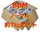 【中古】福袋 BBM 約7kgダンボール詰め合わせセット