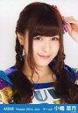 【中古】生写真(AKB48・SKE48)/アイドル/AKB48 小嶋菜月/バストアップ/劇場トレーディング生写真セット2014.July