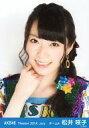 【中古】生写真(AKB48・SKE48)/アイドル/AKB48 松井咲子/バストアップ・右手首元/劇場トレーディング生写真セット2014.July