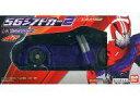 【中古】食玩 おもちゃ シフトミッドナイトシャドー 「仮面ライダードライブ SGシフトカー2」
