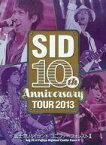 【中古】邦楽DVD シド / SID 10th Anniversary TOUR 2013 〜富士急ハイランド コニファーフォレスト2〜