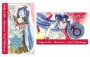【中古】キャラカード(キャラクター) 火野レイ&セーラーマーズ スーパープレミアムカード(2枚組) 「美少女戦士セーラームーン」 なかよし 1993年10月号付録
