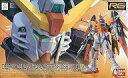 【中古】プラモデル 1/144 RG ZGMF-X42S-REVOLUTION デスティニーガンダム ハイネ・ヴェステンフルスカラーVer. 「機動戦士ガンダムSEED DESTINY」 ガンダムEXPOワールドツアージャパン2013限定 [0186543]