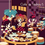 CD, その他 CD Cafe de Touhou 5 DDBY