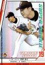 【中古】ベースボールヒーローズ/SR/巨人/BASEBALL HEROES 2013 B13SR001 [SR] : 菅野 智之...