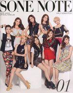 【中古】アイドル雑誌 SONE NOTE 01【05P23Sep15】【画】