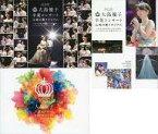 【中古】邦楽Blu-ray Disc AKB48 / 大島優子卒業コンサート in 味の素スタジアム〜6月8日の降水確率56%(5月16日現在)、てるてる坊主は本当に効果があるのか?〜 [初回仕様限定版](生写真欠け)