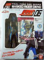 Kamen Rider final form FFR06
