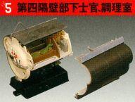 プラモデル・模型, その他  1144 No.5 () U-BOOT VII C