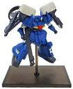 【中古】トレーディングフィギュア ゼク・アイン 45(第3種兵器) 「ガンダムコレクションDX4」