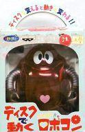 【中古】おもちゃ ディスクで動く がんばれ!!ロボコン ノーマルVer.(クリア) 「がんばれ!!ロボコン」画像