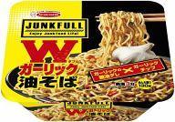【新品】インスタント ラーメン JUNK FULL Wガーリック油そば【10P01Mar15】【画】