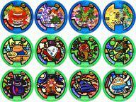 【中古】妖怪メダル [コード保証無し] 全12種セット 「妖怪ウォッチ 妖怪メダル零(ゼロ)ラムネ3」 <食玩>【10P06May15】【画】