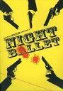 【中古】パンフレット パンフ)劇団EXILE JUNCTION 1 NIGHT BALLET