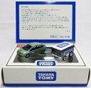 ミニカー オリジナルトミカ トヨタ プリウス(グリーン)&チョロQ タカラトミーバス(ホワイト) 2006年株主優待限定企画セット