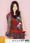 【中古】生写真(AKB48・SKE48)/アイドル/SKE48 木下有希子/膝上・両手下・背景ピンク・「2011.10」/「オキドキ衣装」/個別生写真