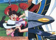 トレーディングカード・テレカ, トレーディングカード  49 VIDEO JACET 4-6