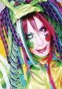【中古】生写真(男性)/ヴィジュアル系バンド ポワトリン/でぬ/顔アップ・衣装黄緑・黄ピンク水色・右頬クローバー・左頬てんとう虫・背景ピンク紫/アーティスト生写真