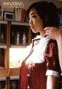 【中古】生写真(女性)/声優/女優 佐々木心音/映画「フィギュアなあなた」/公式生写真