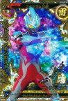 【中古】大怪獣ラッシュ/ギャラクシーレア/雷/ウルトラ大集結!前編 U1-001 [ギャラクシーレア] : ウルトラマンギンガストリウム
